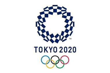 2020_Tokyo_Olympics_logo