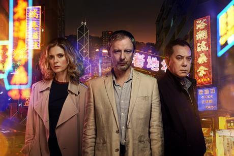 Strangers ITV