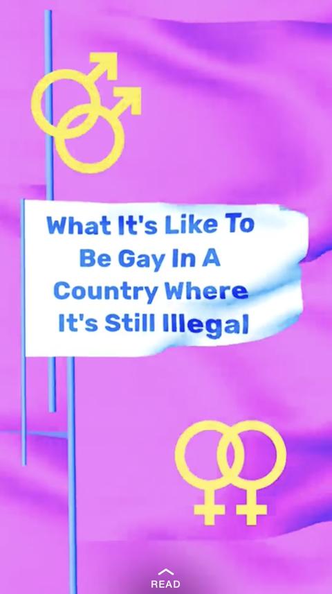 MTV Pride (1)