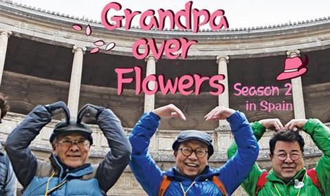 Grandpa Over Flowers