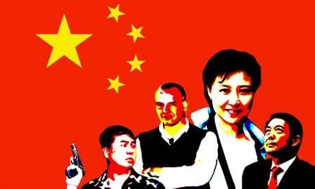 Dispatches: Chinese Murder Mystery