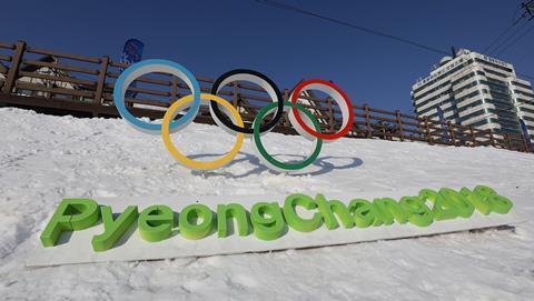 Pyeongchang2018 inside 03