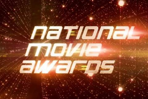 National_Movie_Awards.jpg